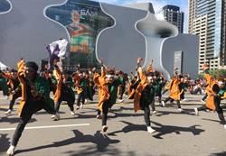 台中國際踩舞祭18支台日隊伍尬舞踩街