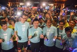 趙天麟辦夜跑造勢 3萬人參加破紀錄