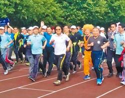 警大運動會 師生跑800米