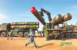 解放軍新戰法 地對空飛彈打游擊
