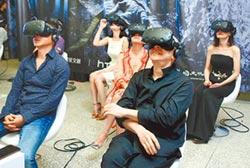 家在蘭若寺 全球首部華語VR電影