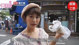 超經典!台南必喝飲料店 網讚:排隊也一定要買到