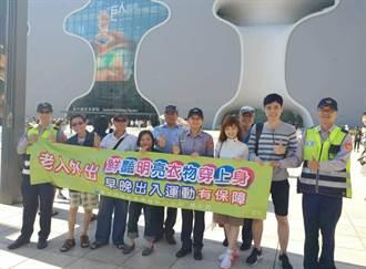 「臺中國際踩舞祭」登場第六分局宣導護老交安