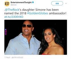 巨石強森女兒16歲了 也要打職業摔角