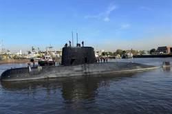 不放棄!阿根廷44人潛艦失聯3天 美海軍協助展開衛星搜救