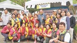 竹市社區營造 34團體秀成果