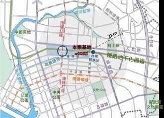 高雄火車站東側舊宿舍區都更案 公開評選招商開發