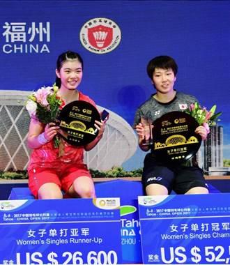 中國羽賽》19歲「小李雪芮」獲亞軍 創生涯最佳成績