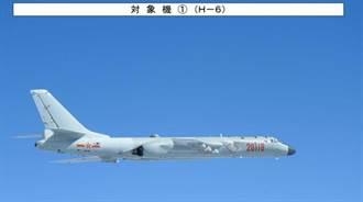 中共6軍機穿越宮古海峽 突破第1島鏈後折返