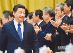 中國共產黨已是新共產黨