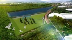 中市水利局設九渠溝滯洪池 改善新社易淹水與大坑缺水問題