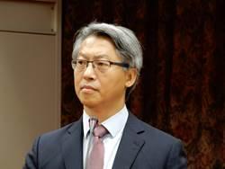 台大校長遴選 爆中研院勢力籠罩爭議