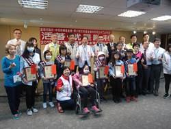 2017年周大觀抗癌圓夢助學金得主台南大會師