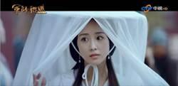 張鈞甯演出《軍師聯盟》 委身當妾惹怒劉濤