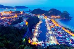 魚體不落地 漁業署打造7座衛生觀光漁港