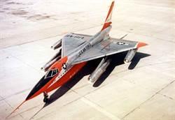 瘋狂創意:冷戰時代的超音速公務機