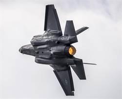 沒在怕!華府不給F-35戰機 土就撤美雷達