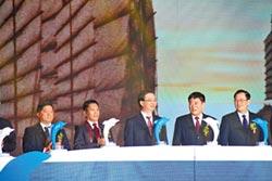 30國參與 福州海絲旅遊節揭幕