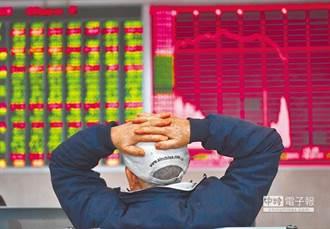《新金融觀察》IPO被對手逼停 天常股份該自證清白了