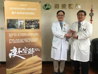 「『疫』不容辭!」 南投醫院獲防疫績優團體獎