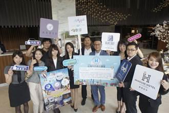 藝人也瘋狂 台灣特色飯店聯盟慶周歲總統套房2.5折