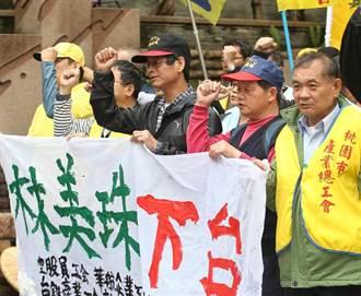 勞團絕食269小時抗議 要求勞長林美珠下台