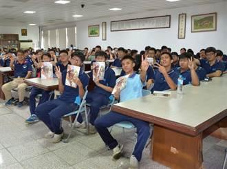 「世界兒童人權日」展望會屏東華洲工家辦講座