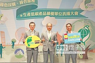台灣金融業首家 玉山世界卡獲環署低碳獎勵