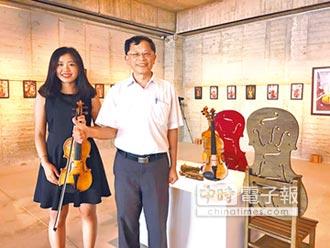 海大生 小提琴自製自演