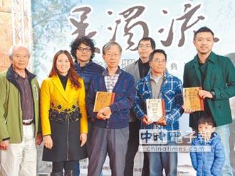 吳濁流文藝獎 表揚12文壇新秀