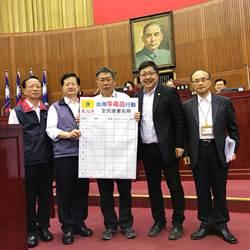 民國黨「議」起推反毒 不分藍綠三首長響應零毒品連署
