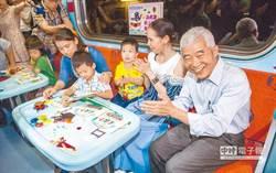 台鐵親子車廂明開放訂票 本周日就可帶孩子上車
