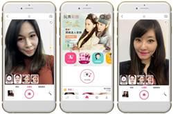 《玩美彩妝》玩AR 推出《王在相愛》合作限定妝容