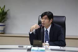 慶富集團借款逾期 高銀完成假扣押
