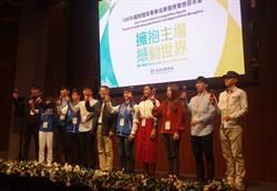 台北世大運+108場國際賽 林德福:讓世界看見台灣