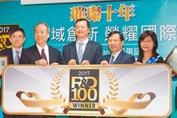 勇奪9大獎 全球百大科技研發獎 工研院大贏家