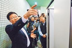 陳金德突襲 轉運站廁所不合格