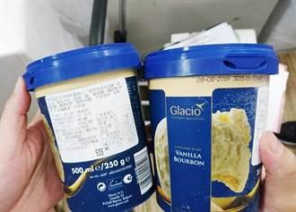 瑪丹娜最愛冰淇淋涉改標販售 檢調約談代理業者