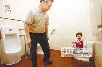 公廁革命 上海擴建中性廁所