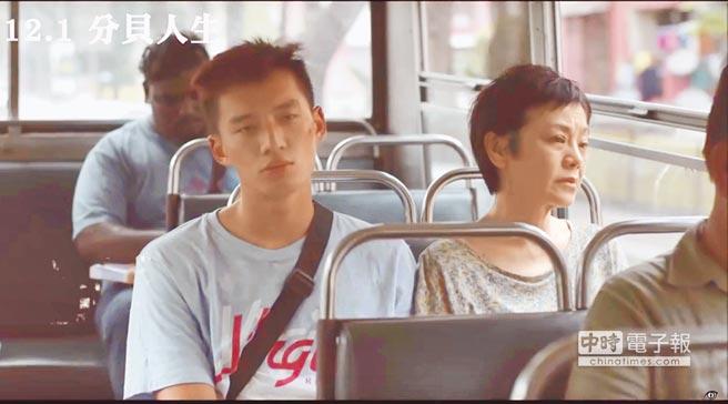 陳澤耀(左)與張艾嘉飾演母子,有許多情緒張力飽滿的戲。(截自YouTube)