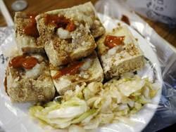 誰吃誰豆腐?臭豆腐究竟是台灣的還是大陸的?