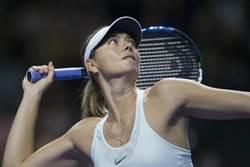莎娃取代小威 攜手「費爸」出席澳網抽籤儀式