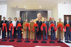 南華大學獲教育部頒發「藝術教育貢獻獎」