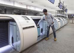 機捷A1站預辦登機 停止受理赴加旅客