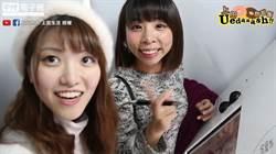 不整形也能當正妹!日本高中少女拍貼機大揭密