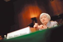 Fed主席任期滿 葉倫將裸退