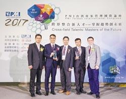 冠呈能源環控曹登堯 獲華人十大傑出專案經理人獎