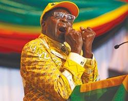 辛巴威總統穆加比 終於下台了