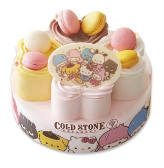 Cold stone超強蛋糕!卡通巨星一同開趴踢