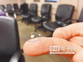 專家傳真-隱形眼鏡產業 的未來商機